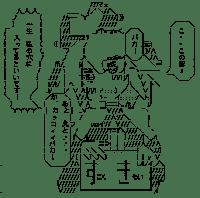 トリオンの蟲惑魔 (遊戯王)