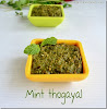 Pudina thogayal for rice - Mint thogayaL/ Pudina thuvaiyal