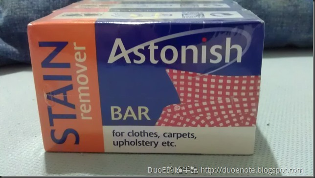 Astonish 衣物去漬皂