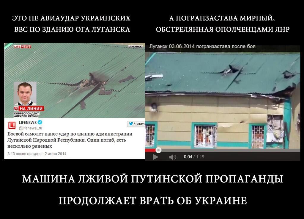 Прокуратура квалифицировала захват воинской части и штурм погранотряда в Луганске как теракты - Цензор.НЕТ 5861