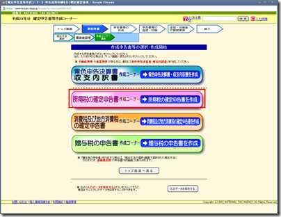 iryouhikouzyo-05