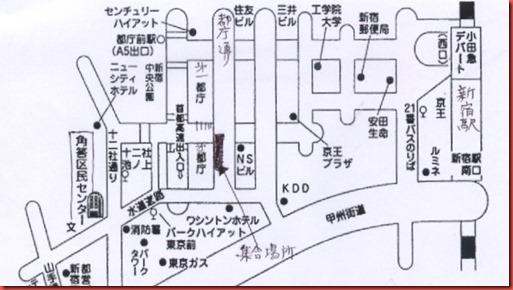 Image2角筈
