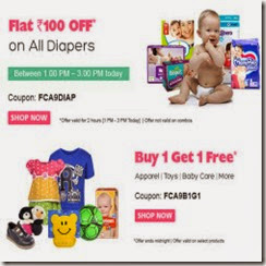 Firstcry Coupons: Diapers 100 off on 250, Buy 1 Get 1 Free, Baby Care 20% off and More