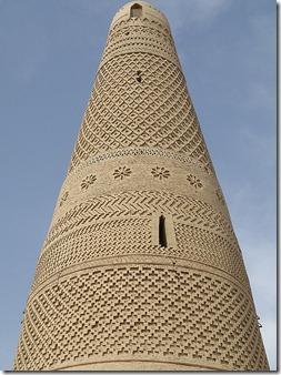 minaret emin2