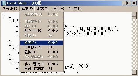 201406280548303