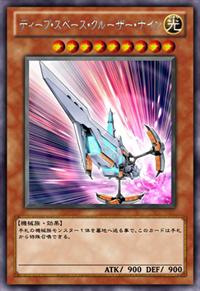 300px-DeepSpaceCruiser9-JP-Anime-ZX