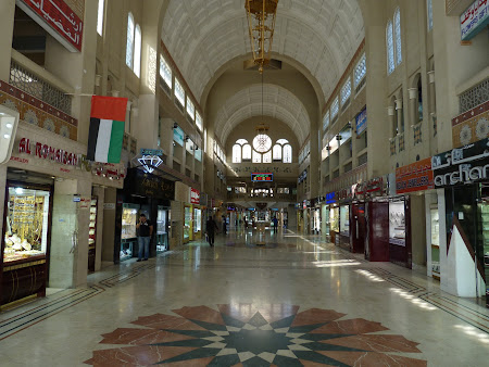 Marele bazar din Sharjah - interior