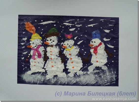 Снеговики Маринки