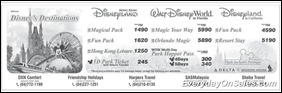 disney-destinations-2011-EverydayOnSales-Warehouse-Sale-Promotion-Deal-Discount