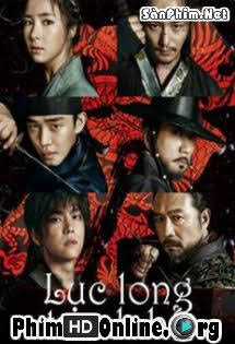 Lục Long Tranh Bá - Six Flying Dragons