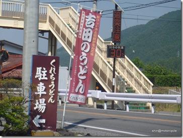 2014-06-01_14.15.39_P1090110
