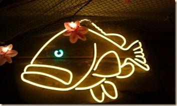 FishHouse2