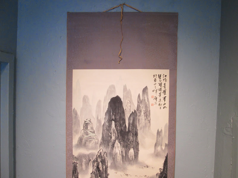 Asian Landscape Scroll
