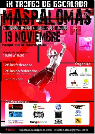 cartel-compe-nov-2011_339x480