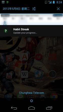 Habit Streak-01