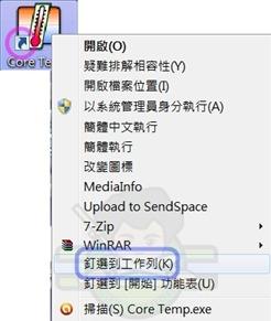 WIN7-003