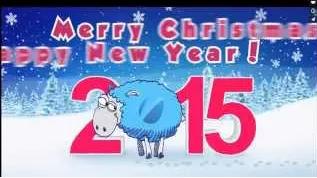 sheep new year поздравление с новым годом овцы