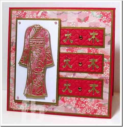 ElizabethDesign-Kimono-wm