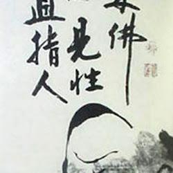 Hakuin, Bodhidharma or Daruma (Hakuin painted many of hese) xviii