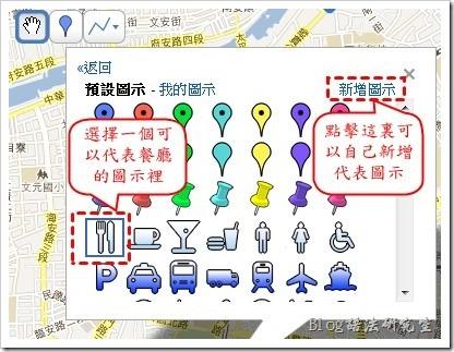GoogleMap標注地點05