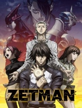 zetman-212x300