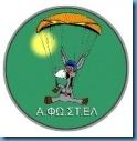 AFOSTEL_logo1_thumb