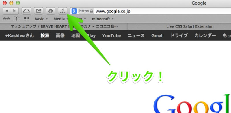 Google 2013 07 18 18 09 23