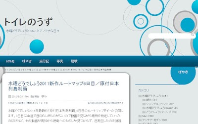 20120825_4.png