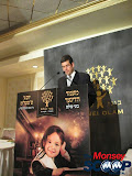 Annual Monsey Bonei Olam Dinner (JDN) - IMG_1894.jpg