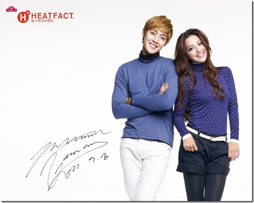HeatfactWallpaper2