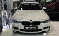 Prior-Design-BMW-F30-23