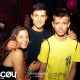 2014-07-19-carnaval-estiu-moscou-447