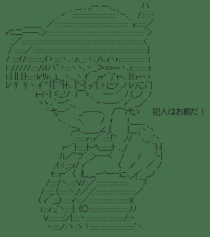 江戸川コナン (名探偵コナン)
