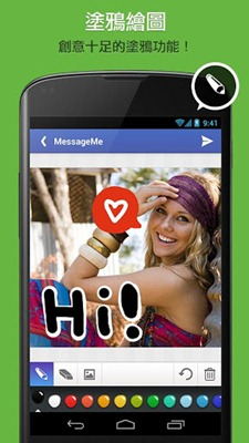 messageme02