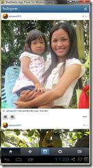 แชร์รูปจาก dropbox ไปยัง instagram