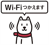 SoftBank_WiFiavailable.png
