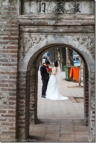 WeddingArch