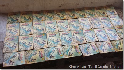 Ashok Comics Ratha Karaigal 74 Book Set 1
