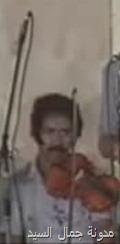 محمد علي حمود المجحفي