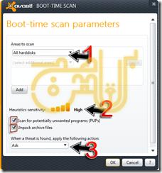 Boot Time Virus Scan  أفضل طريقة لحذف الفيروسات والملفات الضارة  الفحص عند الأقلاع
