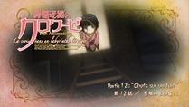 [Nemui] Ikoku Meiro no Croisee - 11 [1280x720].mkv_snapshot_23.46_[2011.09.12_13.17.49]