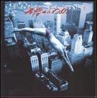 Abandon - 1997/1998