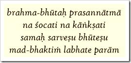 [Bhagavad-gita, 18.54]