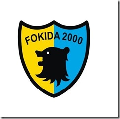 φωκιδα 2000