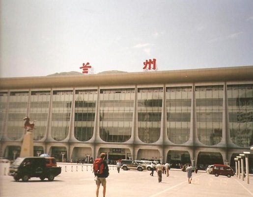 lanzhou12