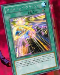 300px-OverlayFlash-JP-Anime-ZX