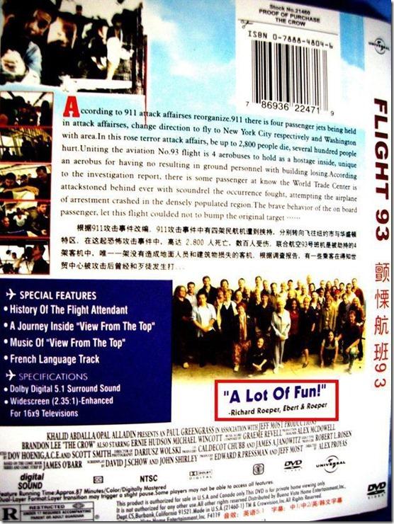 bad-dvd-bootleg-21