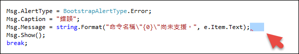 Replace Error 1