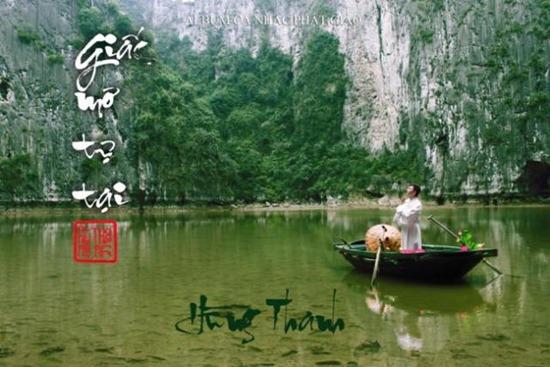 """CA SĨ HÙNG THANH VỚI ALBUM """"GIẤC MƠ TỰ TẠI"""""""