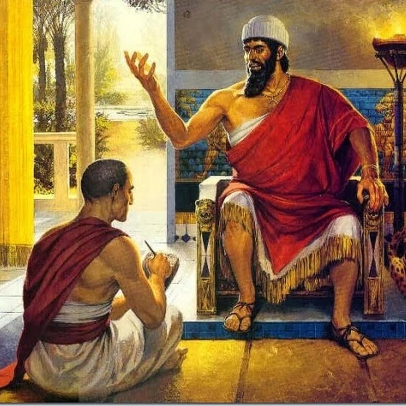 O Código de Hamurabi ou a lei do olho por olho e dente por dente